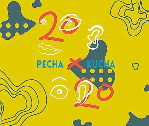 PechaKucha Night Eindhoven #33 - 1