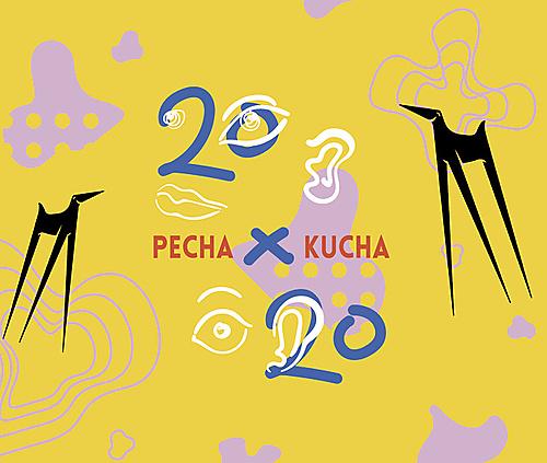 PechaKucha Night Eindhoven #35: EFF edition - 1