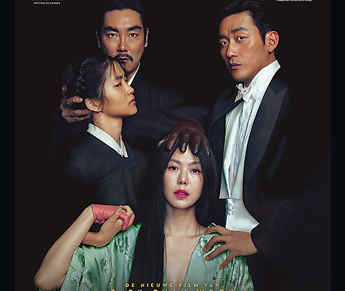 The Handmaiden (Ah-ga-ssi) - 1