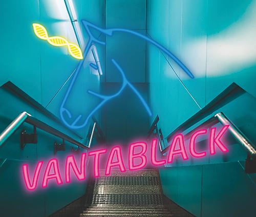 Vantablack - 1